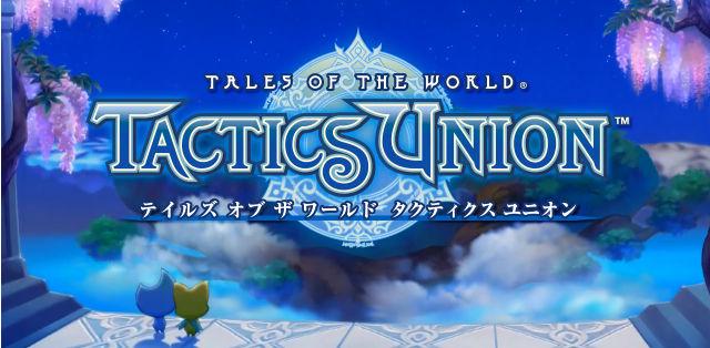 TalesoftheWorldTacticsUnion